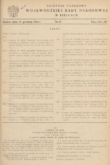Dziennik Urzędowy Wojewódzkiej Rady Narodowej w Kielcach. 1966, nr25