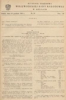 Dziennik Urzędowy Wojewódzkiej Rady Narodowej w Kielcach. 1966, nr26
