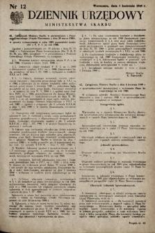 Dziennik Urzędowy Ministerstwa Skarbu. 1949, nr12