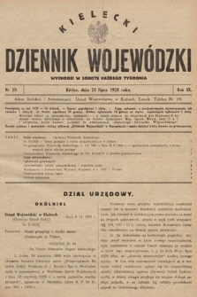 Kielecki Dziennik Wojewódzki. 1928, nr19