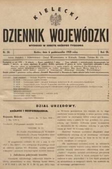 Kielecki Dziennik Wojewódzki. 1928, nr30