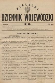 Kielecki Dziennik Wojewódzki. 1928, nr34