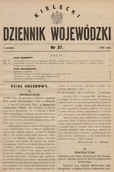 Kielecki Dziennik Wojewódzki. 1928, nr37