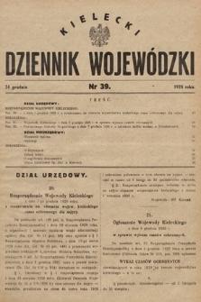 Kielecki Dziennik Wojewódzki. 1928, nr39