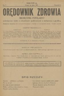 Orędownik Zdrowia : miesięcznik popularny poświęcony walce z chorobami społecznemi a zwłaszcza z gruźlicą. R. 2, 1927, nr7