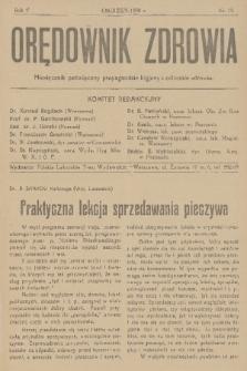 Orędownik Zdrowia : miesięcznik poświęcony propagandzie higjeny i ochronie zdrowia. R. 5, 1930, nr12