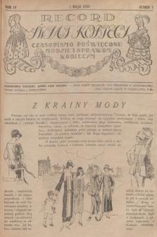 Rekord Świat Kobiecy : czasopismo poświęcone modzie i sprawom kobiecym. R.4, 1924, nr5 + wkładka