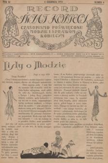 Rekord Świat Kobiecy : czasopismo poświęcone modzie i sprawom kobiecym. R.4, 1924, nr6 + wkładka