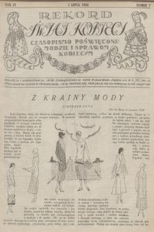 Rekord Świat Kobiecy : czasopismo poświęcone modzie i sprawom kobiecym. R.4, 1924, nr7 + wkładka