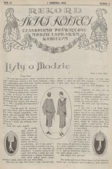 Rekord Świat Kobiecy : czasopismo poświęcone modzie i sprawom kobiecym. R.4, 1924, nr8 + wkładka