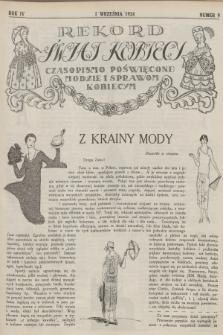 Rekord Świat Kobiecy : czasopismo poświęcone modzie i sprawom kobiecym. R.4, 1924, nr9 + wkładka