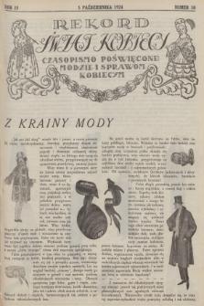 Rekord Świat Kobiecy : czasopismo poświęcone modzie i sprawom kobiecym. R.4, 1924, nr10 + wkładka