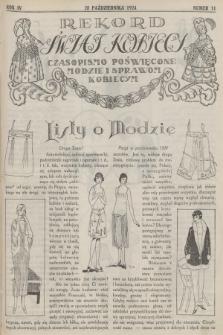 Rekord Świat Kobiecy : czasopismo poświęcone modzie i sprawom kobiecym. R.4, 1924, nr11