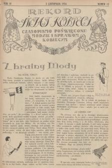 Rekord Świat Kobiecy : czasopismo poświęcone modzie i sprawom kobiecym. R.4, 1924, nr12 + wkładka