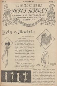 Rekord Świat Kobiecy : czasopismo poświęcone modzie i sprawom kobiecym. R.4, 1924, nr13 + dod.