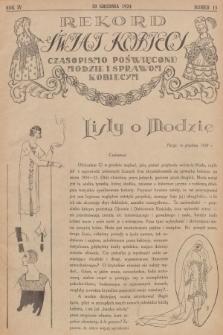 Rekord Świat Kobiecy : czasopismo poświęcone modzie i sprawom kobiecym. R.4, 1924, nr15 + dod.