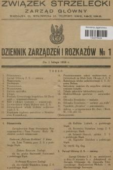 Dziennik Zarządzeń i Rozkazów. 1936, №1