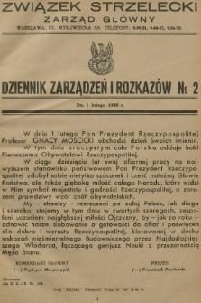 Dziennik Zarządzeń i Rozkazów. 1936, №2