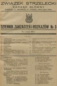 Dziennik Zarządzeń i Rozkazów. 1936, №3