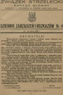 Dziennik Zarządzeń i Rozkazów. 1936, №4