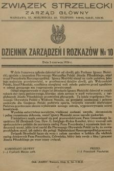 Dziennik Zarządzeń i Rozkazów. 1936, №10