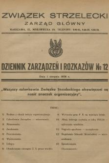 Dziennik Zarządzeń i Rozkazów. 1936, №12