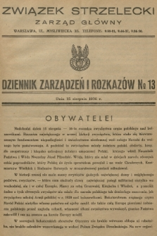 Dziennik Zarządzeń i Rozkazów. 1936, №13