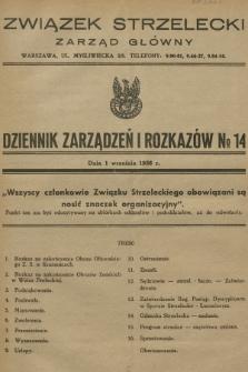 Dziennik Zarządzeń i Rozkazów. 1936, №14