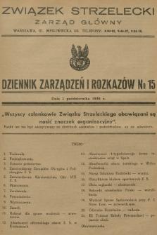 Dziennik Zarządzeń i Rozkazów. 1936, №15