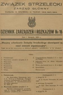 Dziennik Zarządzeń i Rozkazów. 1936, №16