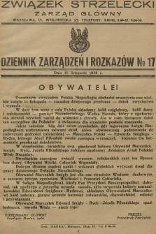 Dziennik Zarządzeń i Rozkazów. 1936, №17