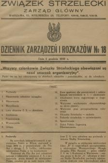 Dziennik Zarządzeń i Rozkazów. 1936, №18