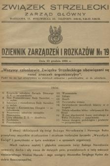 Dziennik Zarządzeń i Rozkazów. 1936, №19