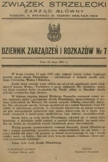 Dziennik Zarządzeń i Rozkazów. 1937, №7