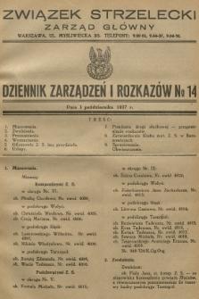 Dziennik Zarządzeń i Rozkazów. 1937, №14