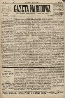Gazeta Narodowa. 1899, nr32