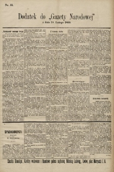 Gazeta Narodowa. 1899, nr51