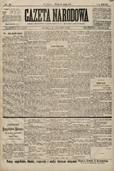 Gazeta Narodowa. 1899, nr59