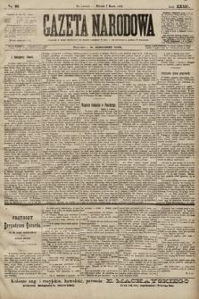 Gazeta Narodowa. 1899, nr66