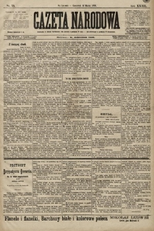 Gazeta Narodowa. 1899, nr75