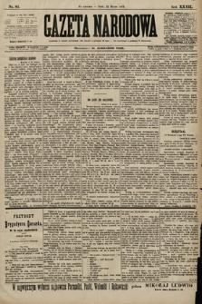 Gazeta Narodowa. 1899, nr81