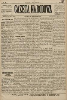 Gazeta Narodowa. 1899, nr94