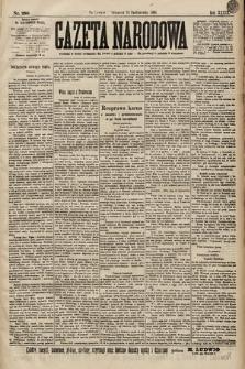 Gazeta Narodowa. 1899, nr290