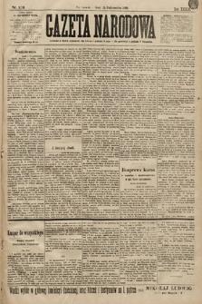Gazeta Narodowa. 1899, nr296