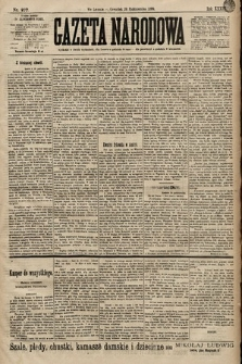 Gazeta Narodowa. 1899, nr297
