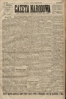 Gazeta Narodowa. 1899, nr302