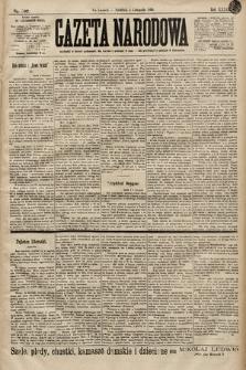 Gazeta Narodowa. 1899, nr307
