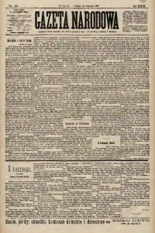 Gazeta Narodowa. 1899, nr321
