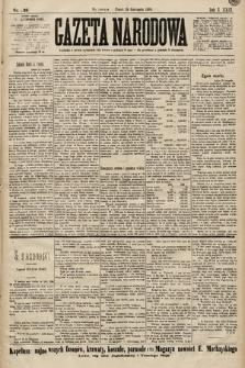 Gazeta Narodowa. 1899, nr326