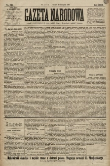 Gazeta Narodowa. 1899, nr328